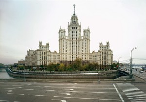 Gabriele Basilico - Mosca Vertical