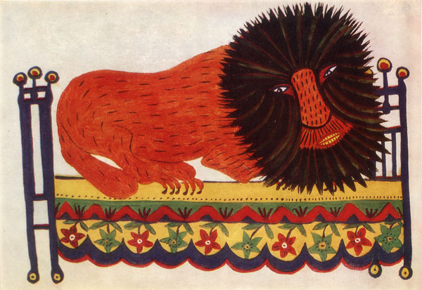 Maria Primachenko, Lion, 1947