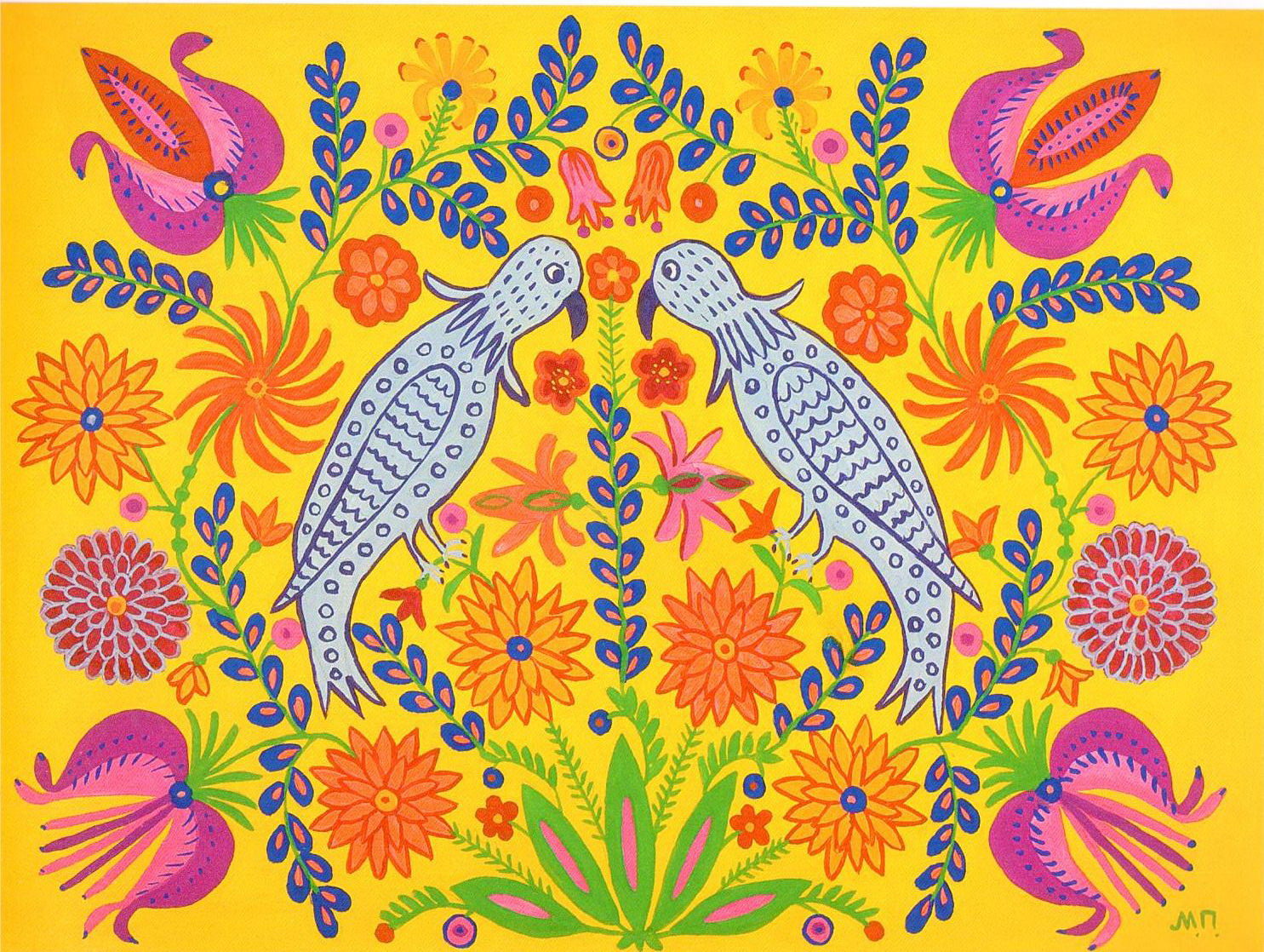 Maria Primachenko, Two Parrots Took a Walk Together in Spring, 1980